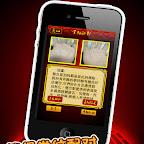mzl.dwjuoaji.480x480-75.jpg
