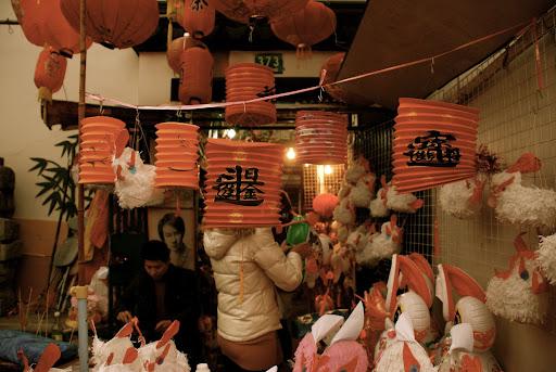Shanghai Fête des Lanternes 2012 - Échope de lanternes