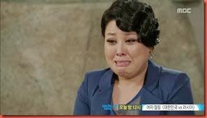 Miss.Korea.E17.mp4_001103333