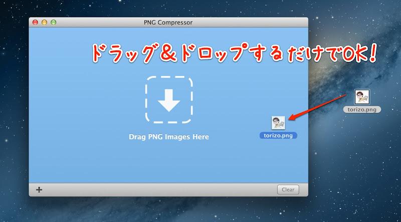 1mac app graphics design png compressor