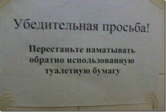 original_133839364711339