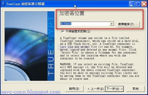 truecrypt_004.jpg