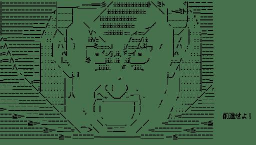 エルヴィン・スミス (進撃の巨人)