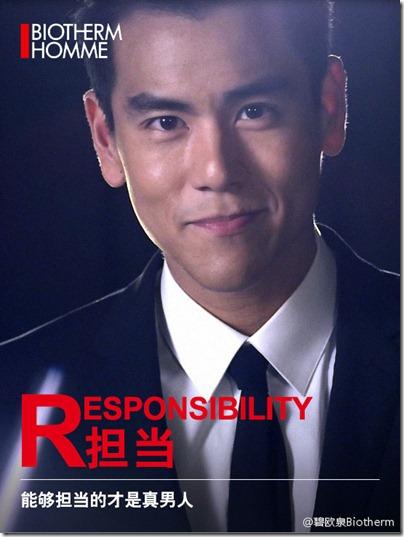 Eddie Peng 彭于晏 X Biotherm Homme 17