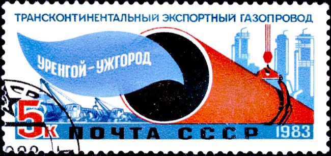 CC Photo Google Image Search Source is upload wikimedia org  Subject is Soviet Union stamp 1983 CPA 5445