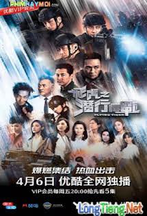 Phi Hổ 2018 : Phi Hổ Cực Chiến - Flying Tiger,飛虎極戰