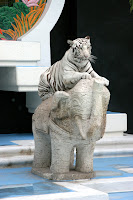 White Tiger at MGM