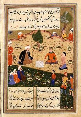 Shams_ud-Din_Tabriz_1502-1504_BNF_Paris