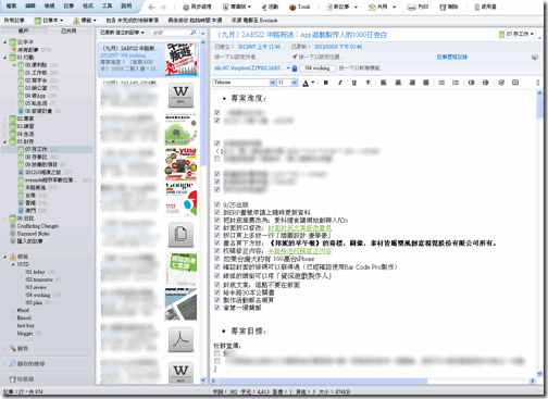 desktop work-01