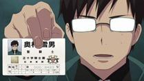 [한샛-Raws] Ao no Exorcist - 22 (D-TBS 1280x720 x264 AAC).mp4_snapshot_03.33_[2011.09.11_22.08.04]