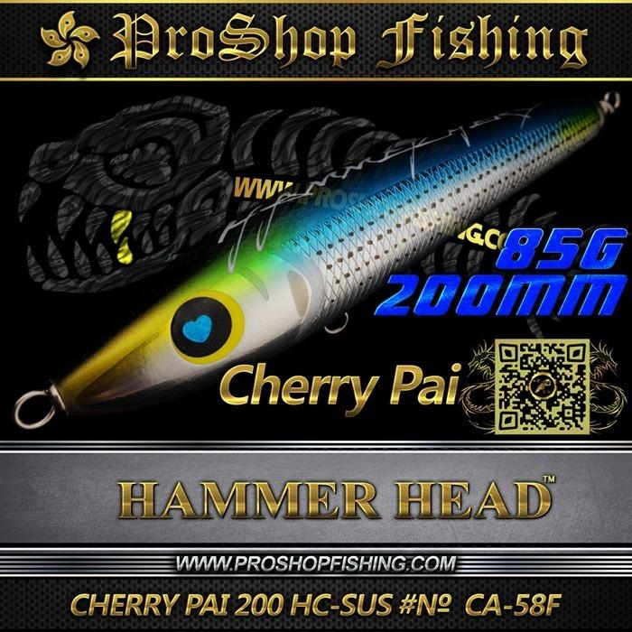 hammerhead CHERRY PAI 200 HC-SUS #№ CA-58F.1_thumb