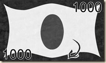 1000_ura
