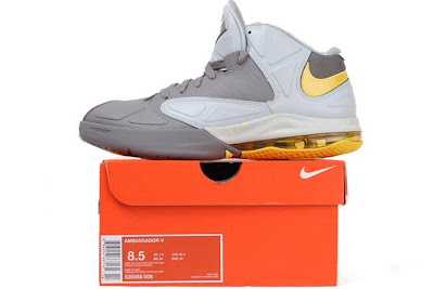 nike air max ambassador 5 gr grey yellow 2 04 Nike Air Max Ambassador VI Grey / Yellow (536568 006)
