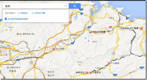 google maps-20