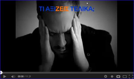 videoepam