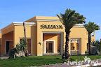 Фото 3 Iberotel Samaya Resort ex. Solymar Samaya