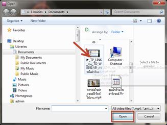 ฟรีแวร์แปลงไฟล์วีดีโอให้ใช้ได้กับแท็บเลต