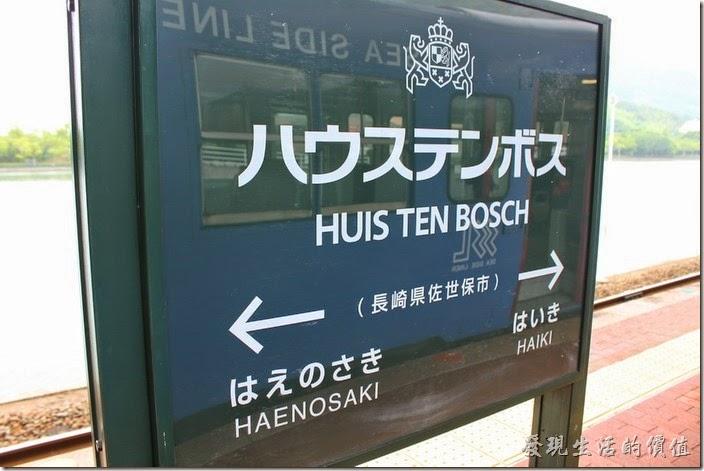 豪斯登堡火車站,為了豪斯登堡設了一個火車站,真是豪氣。