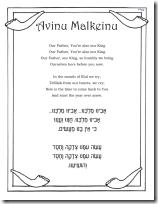 deletemeAvinu_Malkeinu_English_Hebrew_