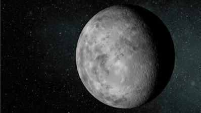 ilustração do exoplaneta Kepler-37b