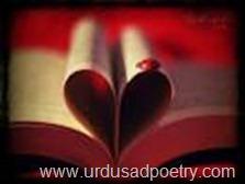 Kitaab Love Poetry