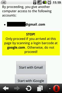 google-sesame