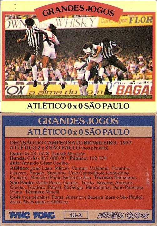 43-A - Atlético 0x0 São Paulo