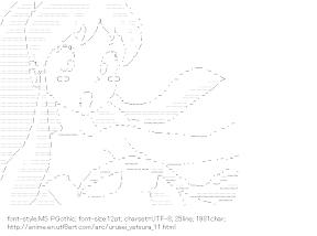 [AA]Lum Invader (Urusei Yatsura)