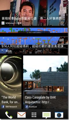 螢幕快照 2013-09-25 下午7.08.13