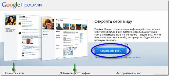 email-for-gmail-7 нажмите на кнопку создать аккаунт на google