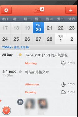 Sunrise Calendar-04