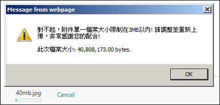 FileUpload Size