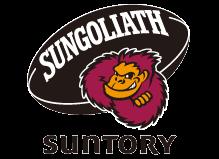 suntory-goliath