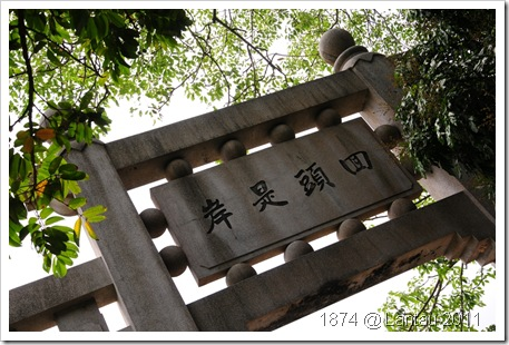 DSC_0522