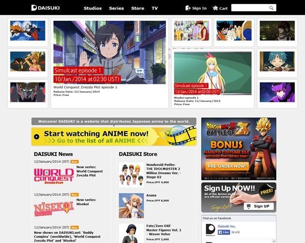 daisuki.net_free-anime