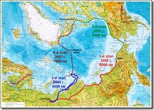 Карта «Полярен кръг»