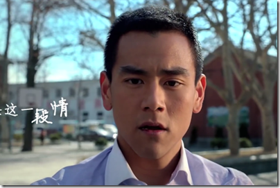 Eddie Peng Fleet of Time 彭于晏 匆匆那年 06