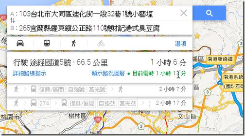 new google maps-10