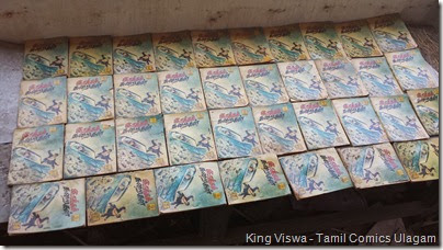 Ashok Comics Ratha Karaigal 74 Book Set 2