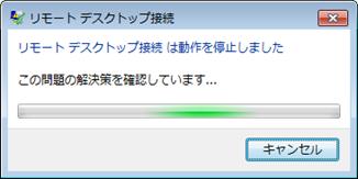 2013-11-11_084614