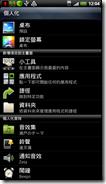 Customization 01