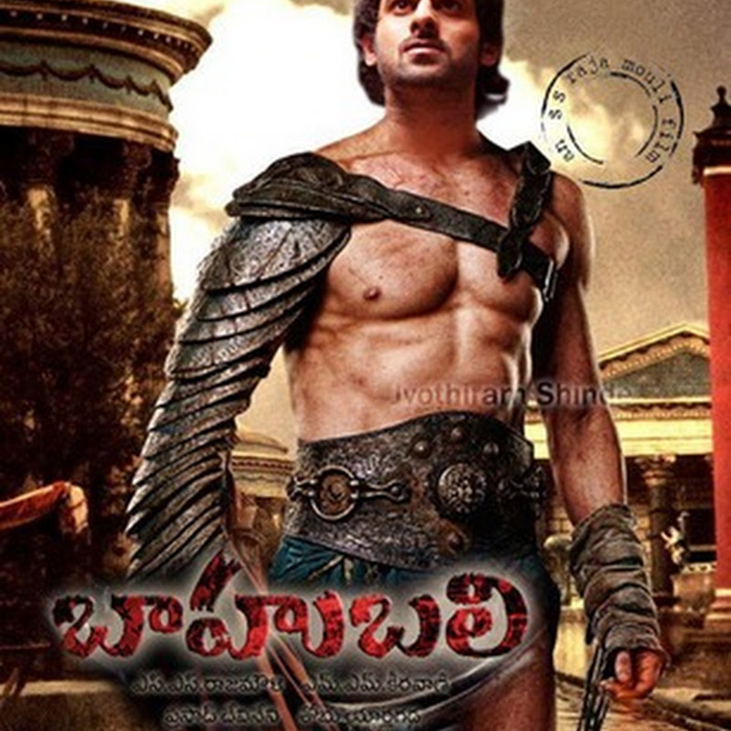 Prabhas New Movie Bahubali Wallpaper