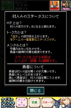 2014070213562401