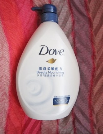 dove shower cream, bitsandtreats