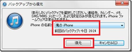 iphone5-15