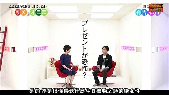 【毒舌抖M字幕组】NATSUME - 12.09.01.mp4_20130718_194845.433