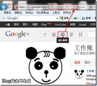 Blogspot_Google 02