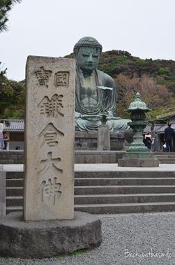2012-07-05 2012-07-05 Kamakura 033