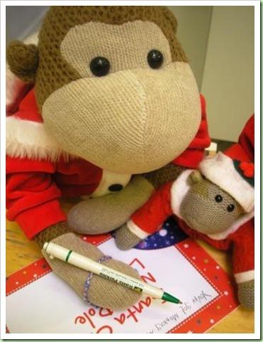 You've got Monkey Mail
