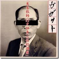 32sai Dokushin no Nousatsu Kouza